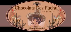 2013 chocolats